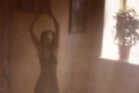 Зеркалка души. Изображение № 40.
