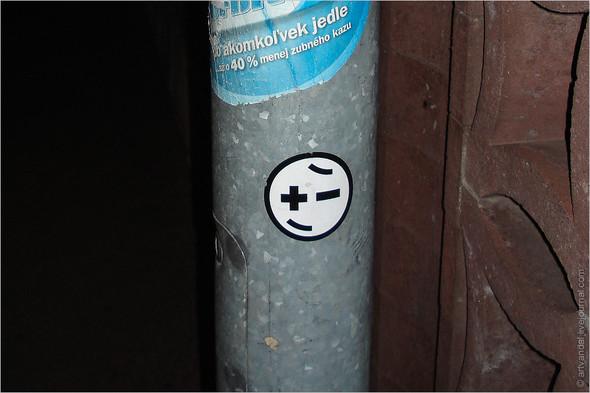 Стрит-арт и граффити Братиславы, Словакия. Изображение № 23.