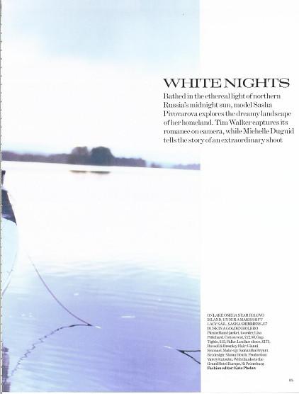 Magazine: Vogue UKJanuary 2007. Изображение № 1.