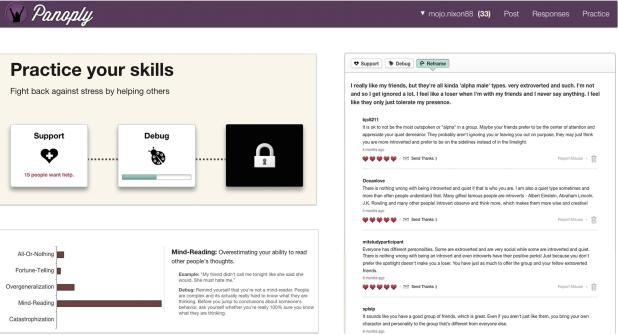 В MIT создали онлайн-платформу для помощи при депрессии . Изображение № 1.