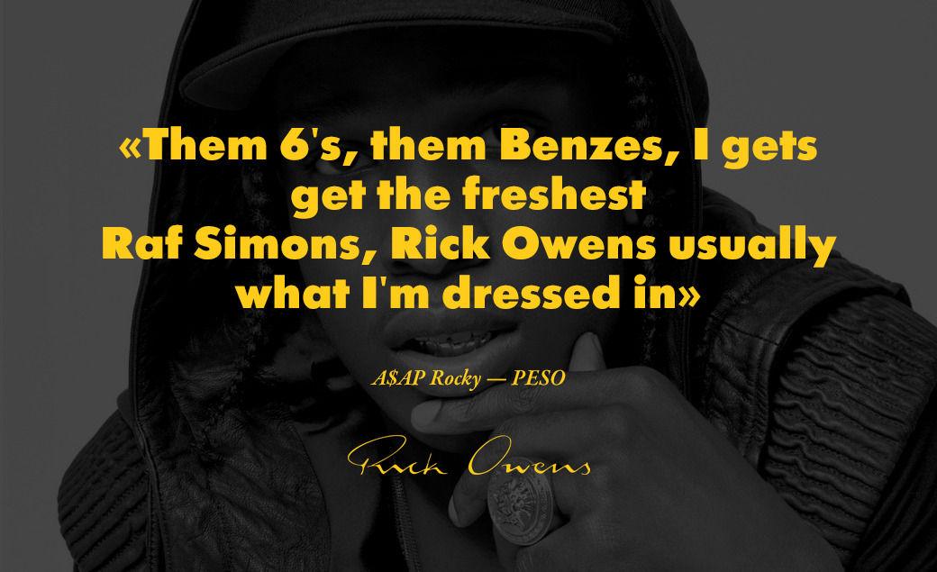 Какие марки одежды советуют рэперы в своих песнях. Изображение №6.