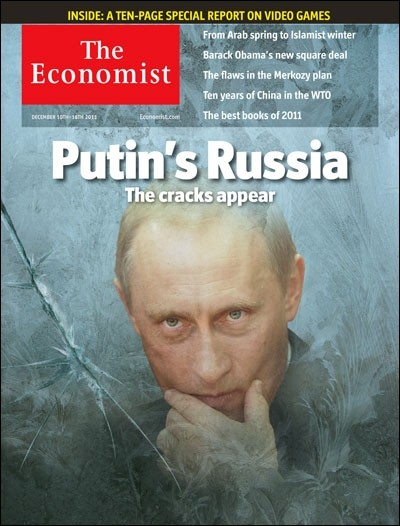 Самые красивые обложки журналов в 2011 году. Изображение № 103.