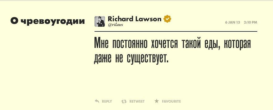 Ричард Лоусон, журналист и фанат телевидения. Изображение № 1.