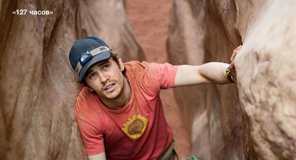 Изображение 7. Гид по Оскару 2011.. Изображение № 6.