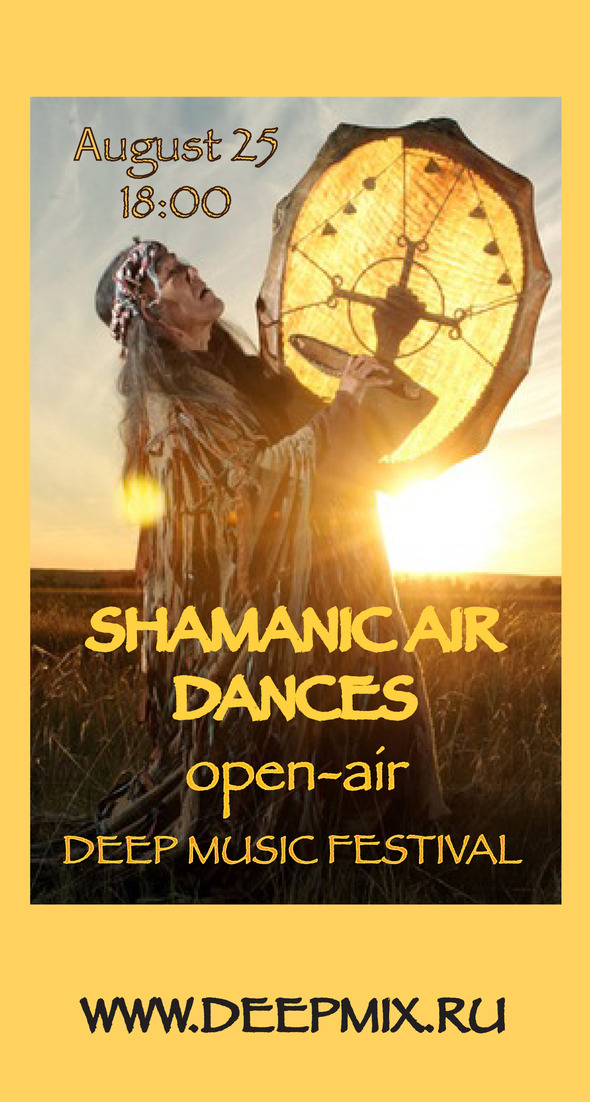 SHAMANIC AIR DANCES [OPEN.AIR]. Изображение № 1.