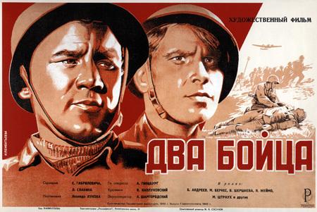 Постеры ксоветским фильмам. Продолжение. Изображение № 10.