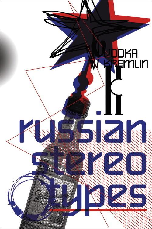POST ITAWARDS 2009 — РОССИЯ. Изображение № 13.
