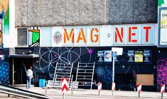 Где танцевать и слушать музыку в Берлине. Изображение № 26.