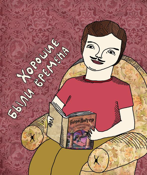 Забавные иллюстрации sweetpirat. Изображение № 8.