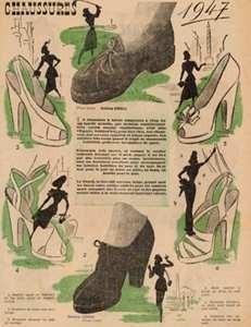 Костюм впериод рецессии: сегодня ив 1940-х. Изображение № 7.