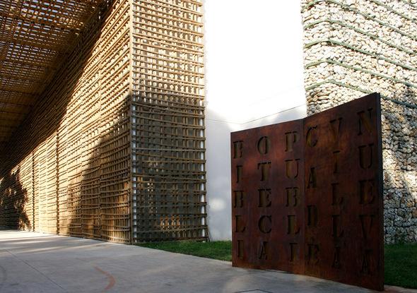 Villanuevas Public Library. Изображение № 4.
