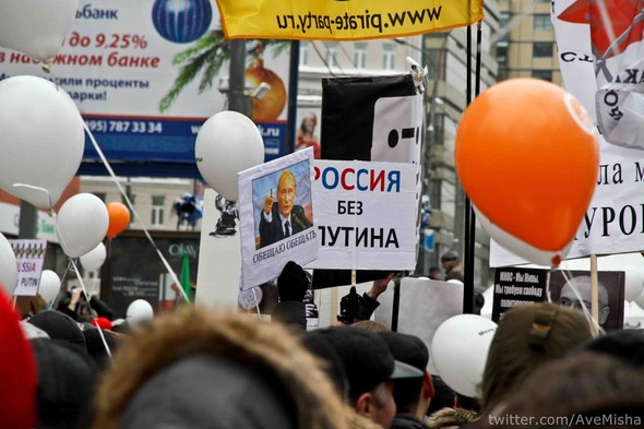 Креативные плакаты на проспекте Сахарова. Изображение № 21.
