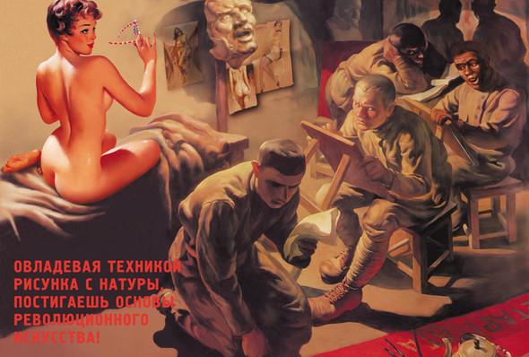 Советский пин-ап. Изображение № 5.