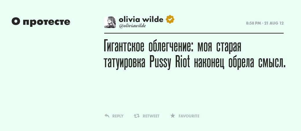 Оливия Уайлд,  красавица и Тринадцатая. Изображение № 16.