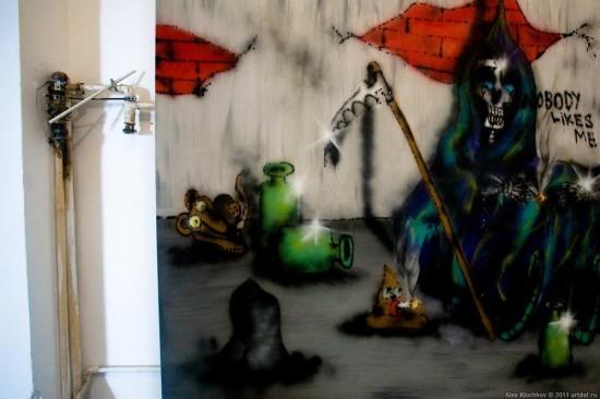 Музей современного искусства в Чехии: Искусство и шок. Изображение № 46.