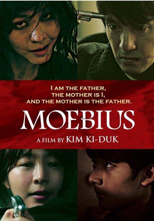 Постер «Мебиуса». Изображение № 1.
