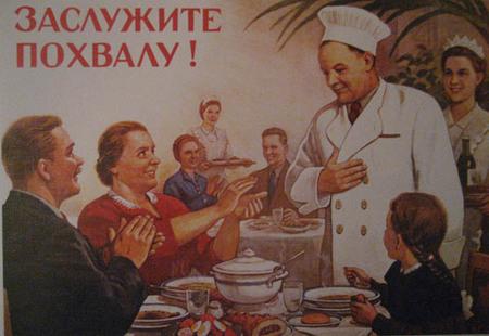 Отруде всоветских плакатах. Изображение № 25.