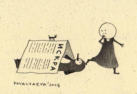 Филологические комиксы. Изображение № 1.