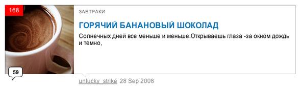 ТОПсамого-самого наLookatme за2008 год. Изображение № 43.