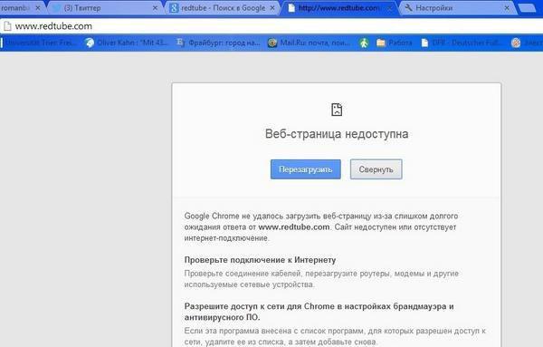 СМИ: В Казахстане заблокировали 486 порносайтов . Изображение № 1.