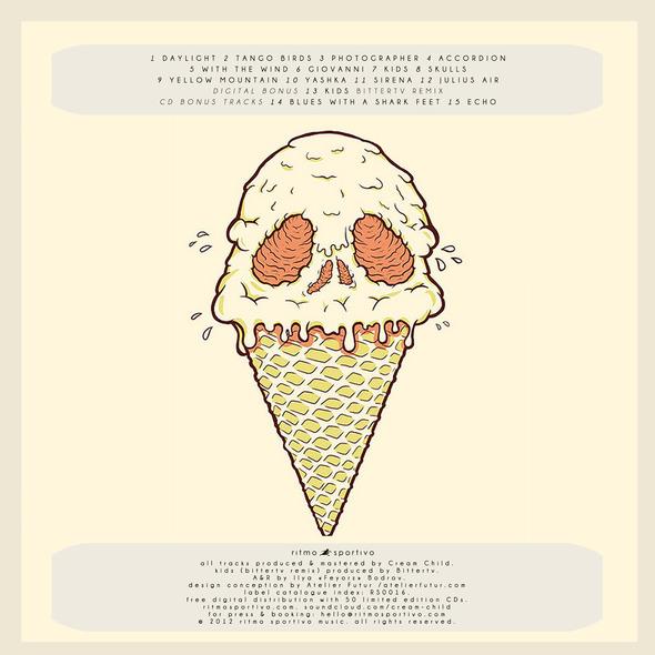 Детям мороженое, черепа и крутое лето. Изображение № 2.