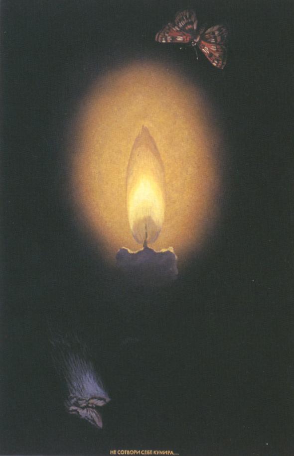 Искусство плаката вРоссии 1884–1991 (1991г, часть 8-ая). Изображение №15.