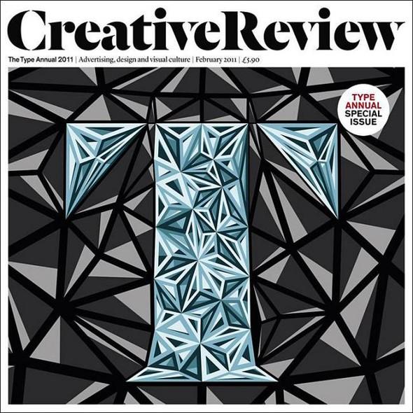 Самые красивые обложки журналов в 2011 году. Изображение № 17.