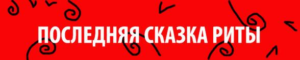 Самые ожидаемые российские фильмы. Изображение № 25.