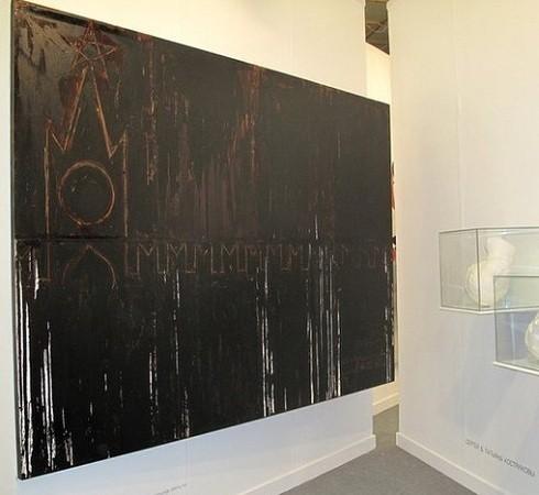 """Картина  Николая Наседкина """"Красная площадь"""" -. Изображение № 13."""