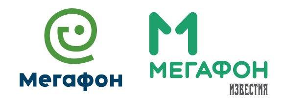 «МегаФон» выбирает новый логотип. Изображение № 1.
