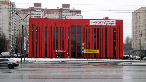 Оригинальная архитектура. Необычные здания. Изображение № 82.