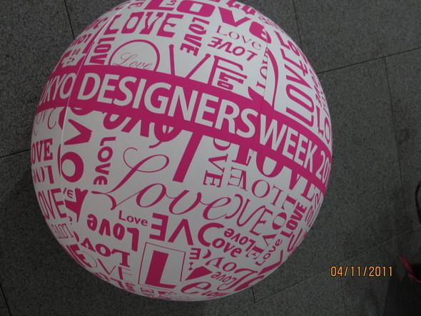 Tokyo designers week 2011: тренды и новые удивительные открытия. Изображение № 13.