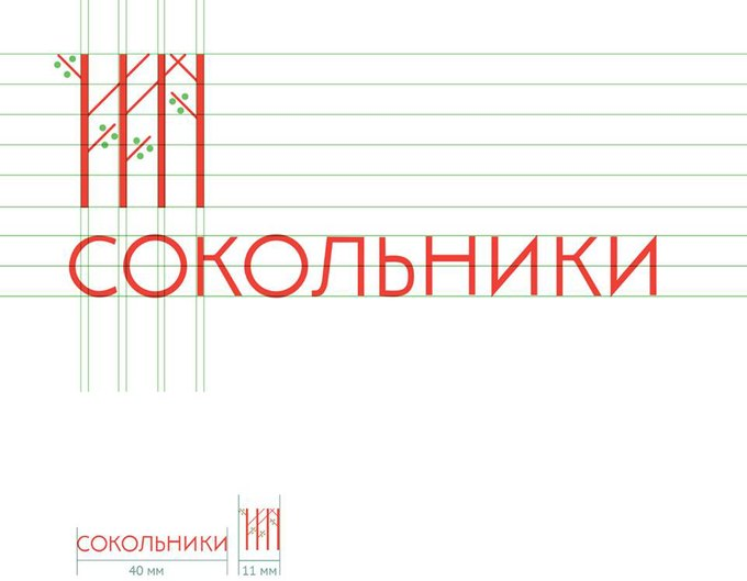 Студентка МГУП выиграла конкурс на лучший фирстиль «Сокольников». Изображение № 11.
