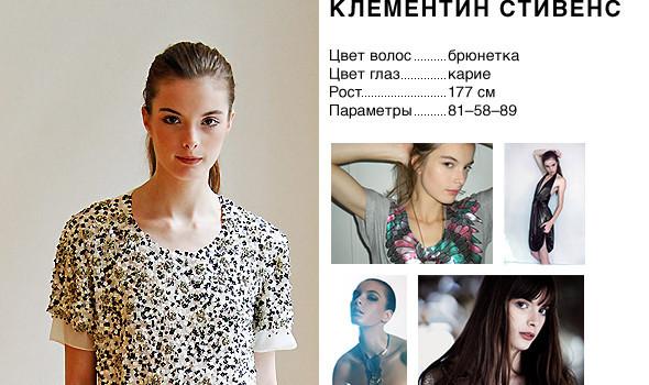 Новые лица: Марк, Настя и Клементин. Изображение № 85.