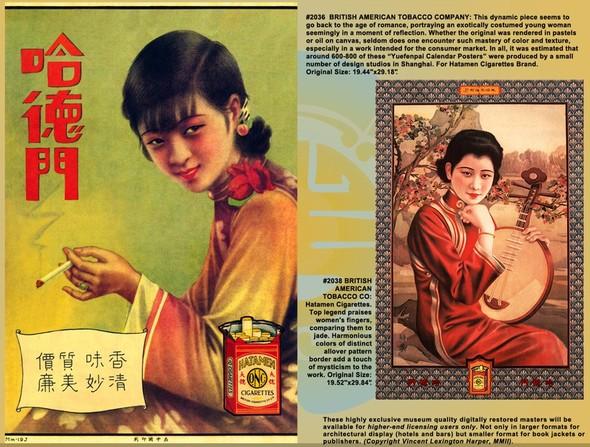 Мода и пин-ап в винтажной китайской рекламе 20-30-х годов. Изображение № 22.