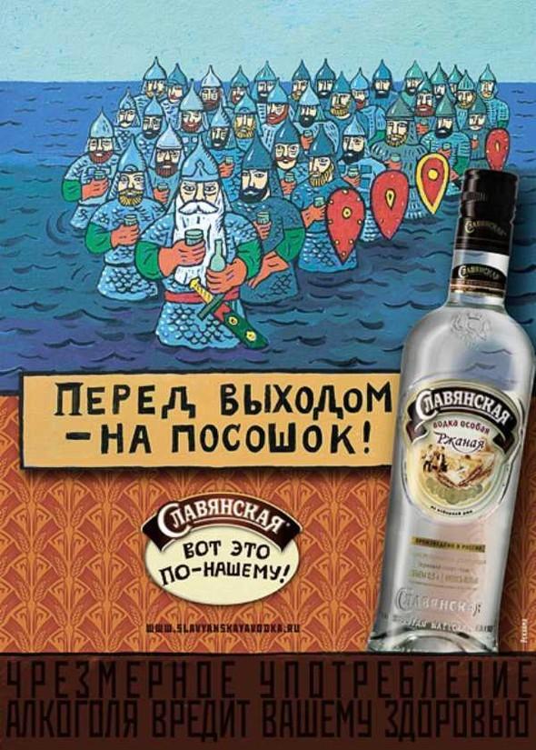Киевский международный фестиваль рекламы. Победители. Изображение № 2.