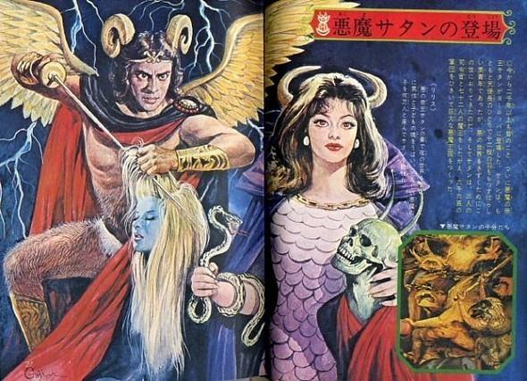 Японская демонология Годжина Ишихары. Изображение № 23.