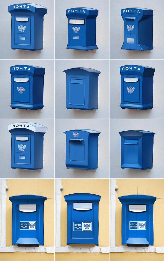 Студия Лебедева разработала дизайн почтовых ящиков. Изображение № 11.