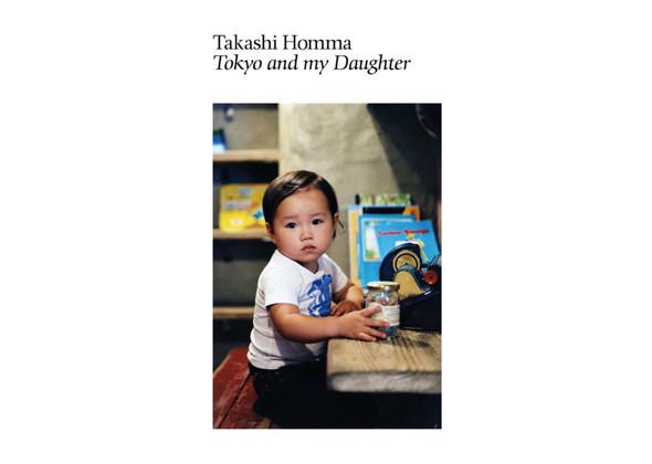 Фотографы, снимающие своих детей. Изображение № 15.