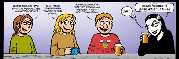 Несгораемая Неми. Изображение № 7.