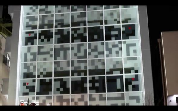 Изображение 24. 20 способов использования QR-кодов.. Изображение №18.