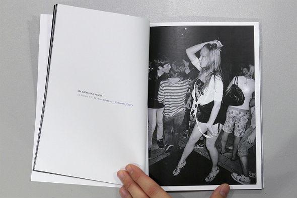 Новый самиздат: Зин-культура в России. Изображение № 34.