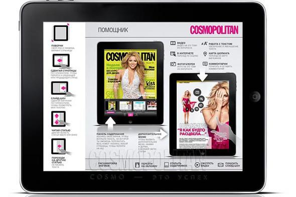Журнал Cosmopolitan появится на iPad. Изображение № 1.