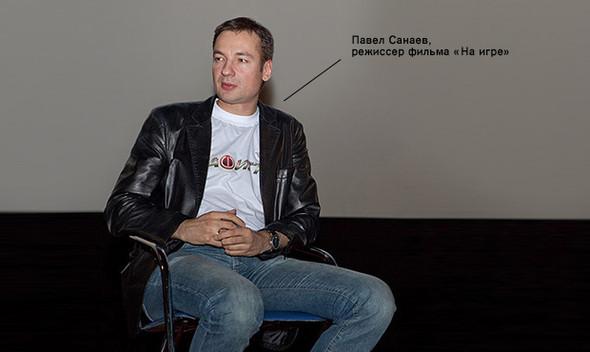 «На игре»: Интервью с Павлом Санаевым. Изображение № 1.