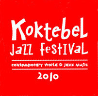 Koktebel Jazz Fest & Sekta: Festival Graphic Contest. Изображение № 1.