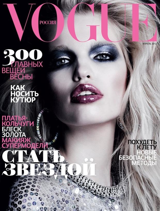 Vogue больше не работает с моделями младше 16 лет. Изображение № 1.
