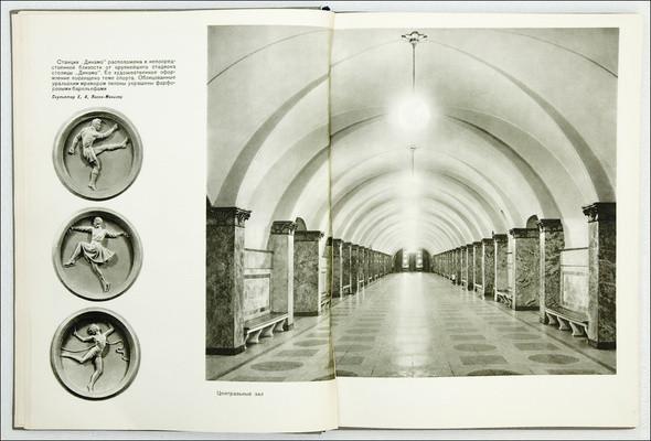 Изображение 15. Советский дизайн интерьера 50-х!.. Изображение № 16.