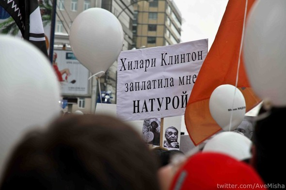 Креативные плакаты на проспекте Сахарова. Изображение № 15.