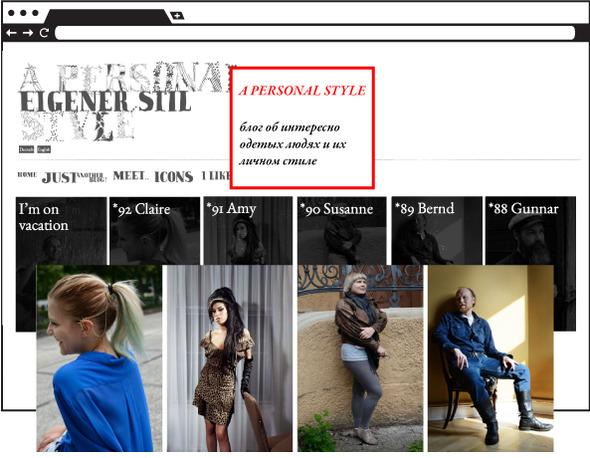 Медиакит: 13 любимых сайтов арт-директора журнала Frieze Сони Дьяковой . Изображение №20.