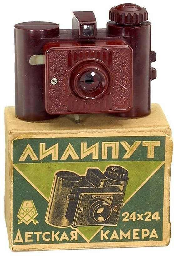 Советские хольги, дианы и полароиды. Изображение № 13.